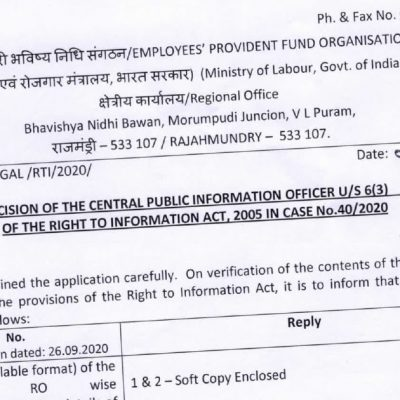 EPS 95 Pensioners Higher Pension List Details of RO Rajahmundry, See Detail List & Chek Your Name